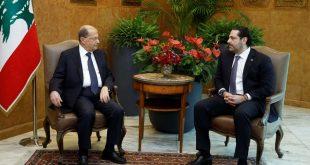 Aoun Hariri