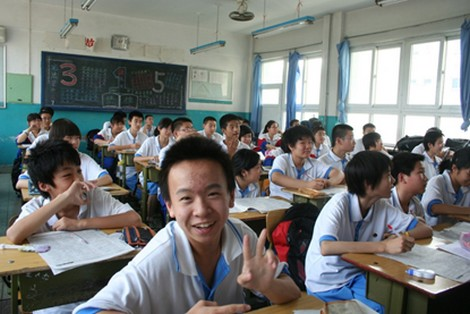 studentschina3_629568991
