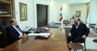 Aoun et Riachi