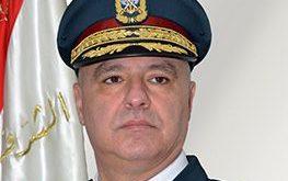 Le general Joseph Aoun