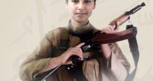 fils d'Abou Bakr al-Baghdadi