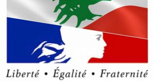Ambassade de France au Liban