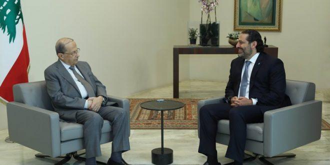 ميشال عون وسعد الحريري