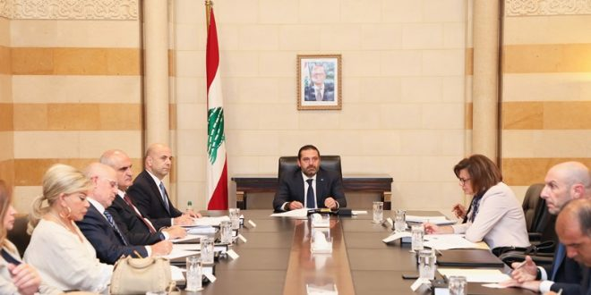 Hariri reunion