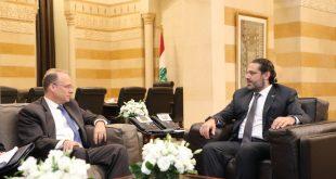 B Et Hariri