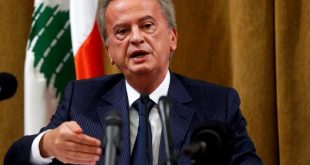 lebanese_central_bank_governor_riad_salameh._reuters