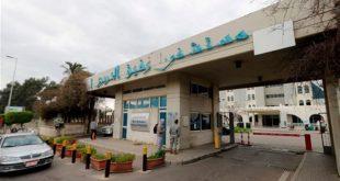 Hopital Hariri