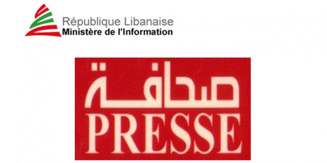 presse f
