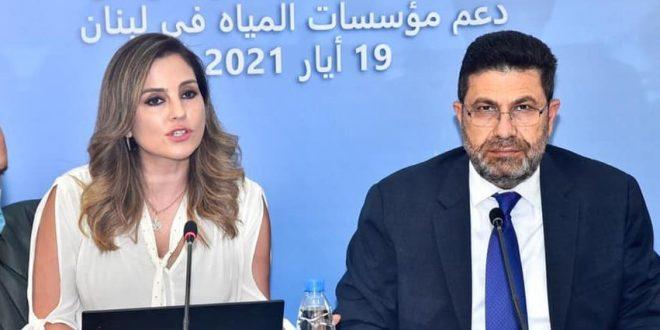 عبد الصمد وريمون غجر