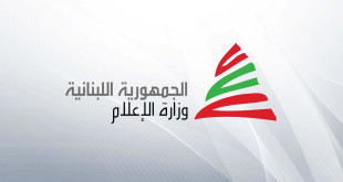 arabic logo - minister of information