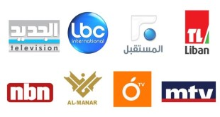 الاعلام ولبنان