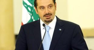 سعد-الحريري
