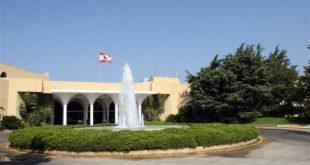 قصر ج