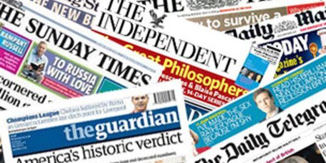 صحف بريطانية