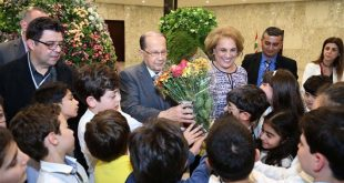 aoun et students