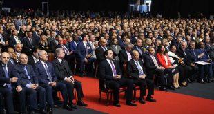 مؤتمر الطاقة الاغترابية