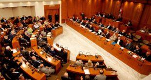 مجلس-النواب-اللبناني