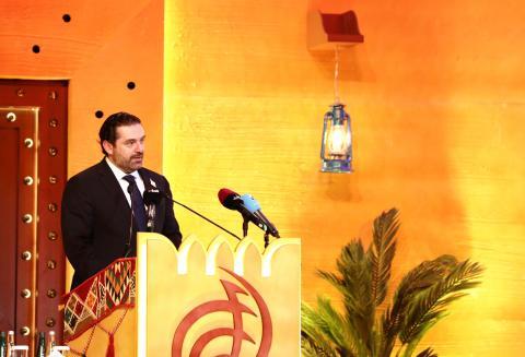 Speech-for-Pr-Minister-Saad-Hariri-at-Qatar-Forum-7