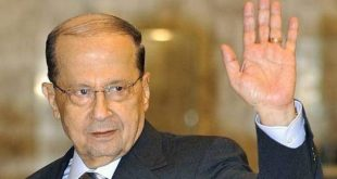 michel-aoun-new