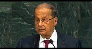عون في الامم المتحدة