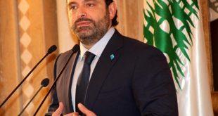سعد 2017