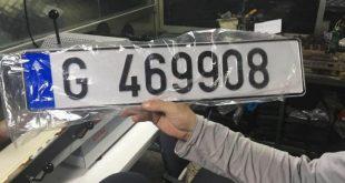 car-plate-fake
