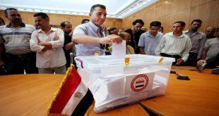 النتخابات المصرية