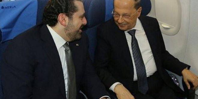 عون والحريري الى قطر