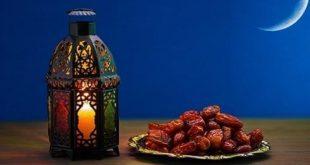 رمضان0