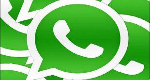 """تطبيق """"واتس آب"""" WhatsApp"""