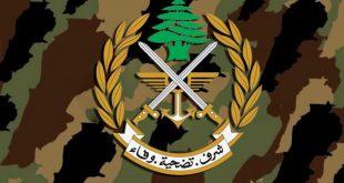 قيادة الجيش