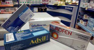 دواء البروفين