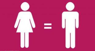 الرجل والمرأة