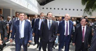 الحريري والجراح في المطار