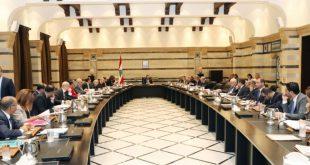 حكومة الحريري