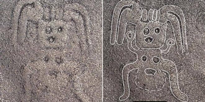 بشر نازكا في البيرو