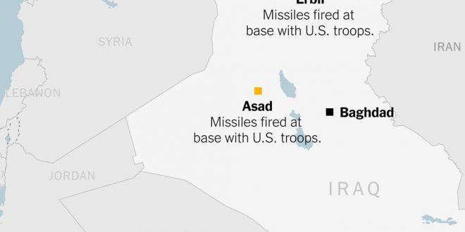 قواعد امركية عراق