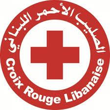 الصليب الاحمر اللبناني