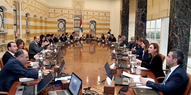 جلسة مجلس الوزراء بعبدا