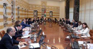 مجلس الوزراء في بعبدا