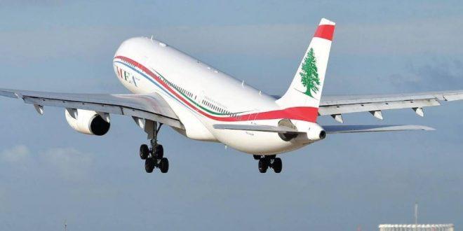 mea طيران