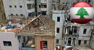 بيروت في منازل الذاكرة