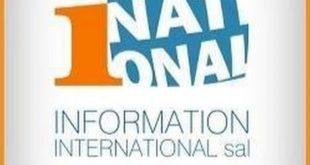 الدولية للمعلومات