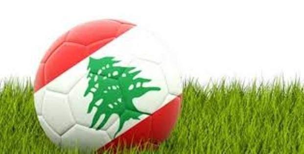 كرة القدم لبنان