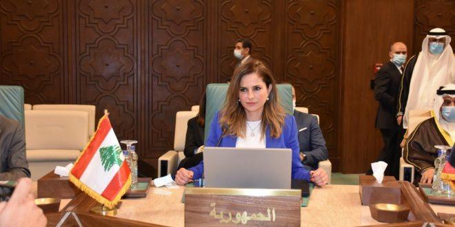 عبد الصمد الجامعة العربية