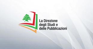 italian logo - moudiriyyet dirasat