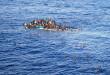 migrant-crisis-res