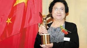 صينية جائزة نوبل