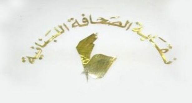 nakabtalsahafa_684233_large