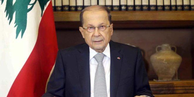 Michel-Aoun_112116